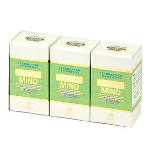 mind_3set