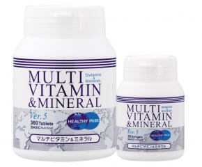 healthy-pass_mult-vitamine