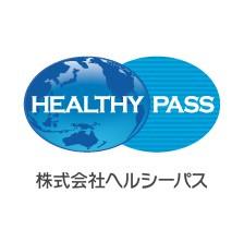 healthy-pass_rogo